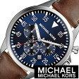 マイケルコース 腕時計 [ Michael Kors 時計 ] ゲージ [ Gage ] メンズ ブルー MK8362 [ 人気 ブランド MK 防水 革 ベルト ブラウン プレゼント ]