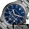 マイケルコース 腕時計 [ Michael Kors 時計 ] ゲージ [ Gage ] メンズ ブルー MK8443 [ 人気 ブランド MK 防水 メタル ベルト グレー プレゼント ]