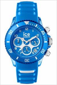 [送料無料]アイスウォッチ腕時計[ICEWATCH時計](ICEWATCH腕時計アイスウォッチ時計)アイスアクア(ICEAQUA)ブルー/AQCHSKYUS[正規品/新作/人気/流行/トレンド/ブランド/防水/プラスチック/ラバーベルト/シリコン/クロノグラフ/AQ.CH.SKY.U.S.15]