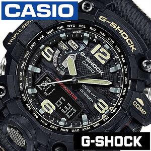 [送料無料]カシオ腕時計[CASIO時計](CASIO腕時計カシオ時計)Gショックマッドマスター(GSHOCKMUDMASTER)メンズ/腕時計/ブラック/CASIO-GWG-1000-1AJF[正規品/新作/人気/流行/トレンド/ブランド/防水/樹脂/ジーショック]
