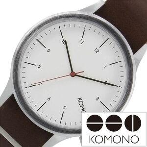[ポイント10倍][送料無料]コモノ腕時計[KOMONO時計](KOMONO腕時計コモノ時計)マグナス(MAGNUS)メンズ/レディース/腕時計/ホワイト/KOM-W1903[人気/新作/ブランド/トレンド/革ベルト/レザー/ブラウン/シルバー/ベルギー/ヨーロッパ]