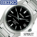 【5年保証対象】セイコー腕時計 SEIKO時計 SEIKO 腕時計 セ...