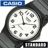 カシオ メンズ腕時計 カシオ [ カシオ腕時計 CASIO時計 ]( CASIO 腕時計 カシオ 時計 ) スタンダード ( STANDARD ) メンズ 腕時計 ホワイト MQ-24-7B2L [ ラバー ベルト チープカシオ チプカシ 海外 モデル ブラック アナログ ]