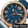 【5年延長保証】 エンジェルクローバー [ Angel Clover 時計 ] エクスベンチャー [ Exventure ] メンズ ブルー EV46PS-DM [ 革 ベルト 正規品 ダイバー シルバー ネイビー ローズ ゴールド デニム 限定 400本 ]
