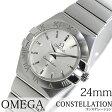 オメガ コンステレーション 腕時計 レディース [ OMEGA ] ブラッシュ シルバー 123.10.24.60.02.001 [新品 メタル スイス オールシルバー ゴールド ダブル イーグル ][ プレゼント ギフト ]