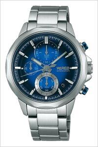 ワイアード腕時計[WIRED時計D時計](WIRED腕時計ワイアード時計)ザ・ブルー(THEBLUE)メンズ/腕時計/ブルー/AGAT410[新作/正規品/ブランド/SEIKO/メタルベルト/防水/シルバー][送料無料]