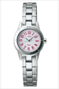 セイコーアルバ腕時計[SEIKOALBA時計](SEIKOALBA腕時計セイコーアルバ時計)アンジェーヌ(ingene)レディース/腕時計/ホワイト/AHJD049[メタルベルト/正規品/ソーラー/シンプル/シルバー/レッド][プレゼント/ギフト]