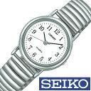 【5年保証対象】セイコー カレント 腕時計 SEIKO CURRENT...