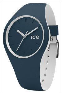 アイスウォッチ腕時計[ICEWATCH時計](ICEWATCH腕時計アイスウォッチ時計)アイスデュオユニセックス(ICEduounisex)メンズ/レディース/腕時計/ブルー/DUOATLUS[正規品/新作/人気/流行/トレンド/ブランド/防水/シリコン/DUO.ATL.U.S.16][送料無料]