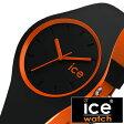 【5年延長保証】 アイスウォッチ 腕時計 [ ICEWATCH 時計 ]( ICE WATCH 腕時計 アイス ウォッチ 時計 ) アイス デュオ スモール ( ICE duo small ) レディース/腕時計/ブラック/DUOBKOSS [正規品/人気/流行/トレンド/ブランド/防水/シリコン/DUO.BKO.S.S.16/オレンジ]