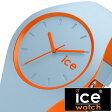 【5年延長保証】【正規品】 アイスウォッチ 腕時計 [ ICE WATCH 時計 ] アイス デュオ ユニセックス ( ICE duo ) メンズ レディース ライトブルー DUOOESUS [ 人気 ブランド 防水 シリコン DUO.OES.U.S.16 オレンジ ]