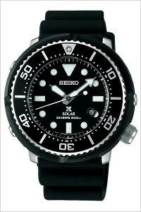 セイコー腕時計[SEIKO時計](SEIKO腕時計セイコー時計)プロスペックス(PROSPEX)メンズ/レディース/腕時計/ブラック/SBDN023[新作/正規品/ブランド/シリコン/防水/ダイバー/潜水/限定3000本/ソーラー][送料無料]
