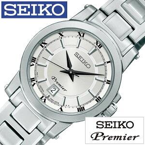 セイコー腕時計[SEIKO時計](SEIKO腕時計セイコー時計)プルミエ(Premier)レディース/腕時計/シルバー/SRJB013[メタルベルト/正規品/ペアウォッチ/クオーツ/オールシルバー/シンプル][送料無料][プレゼント/ギフト]