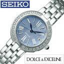 セイコー ドルチェエクセリーヌ 腕時計 SEIKO DOLCEEXCELINE 時計 ドルチェエクセリーヌ ドルチェ エクセリーヌ レディース ブルー SWCW007 メタル ベルト ソーラー 電波 シェル シルバー ダイヤ クリスタル ギフト 送料無料