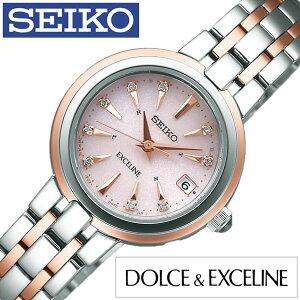 セイコー腕時計[SEIKO時計](SEIKO腕時計セイコー時計)ドルチェ&エクセリーヌ(DOLCE&EXCELINE)レディース/腕時計/ピンク/SWCW018[メタルベルト/正規品/ソーラー電波/防水/ローズゴールド/シルバー/ダイヤ/クリスタル][送料無料][プレゼント/ギフト]