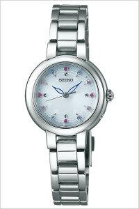 セイコー腕時計[SEIKO時計](SEIKO腕時計セイコー時計)ティセ(TISSE)レディース/腕時計/ブルー/SWFH055[新作/正規品/ブランド/メタルベルト/ソーラー電波修正/防水/限定1000本/シルバー][送料無料]