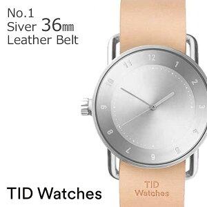 ティッドウォッチズ腕時計[TIDWatches時計](TIDWatches腕時計ティッドウォッチズ時計)メンズ/レディース/ユニセックス/男女兼用腕時計/シルバー/TID01-SV36-N[No.1/正規品/おしゃれ/北欧/アナログ/革/レザーバンド/NATURAL/ナチュラル][送料無料]