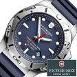 ビクトリノック ススイスアーミー 腕時計 ( VICTORINOX SWISS ARMY 腕時計 ビクトリノックス スイスアーミー 時計 ) イノックス プロフェッショナルダイバー 腕時計/ネイビー/VIC-241734 [正規品/ブランド/ラバー/ミリタリー/防水/ダイビング/INOX/シルバー]
