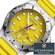 ビクトリノック ススイスアーミー 腕時計 ( VICTORINOX SWISS ARMY 腕時計 ビクトリノックス スイスアーミー 時計 ) イノックス プロフェッショナルダイバー 腕時計/イエロー/VIC-241735 [正規品/ブランド/ラバー/ミリタリー/防水/ダイビング/INOX/シルバー]