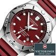 ビクトリノック ススイスアーミー 腕時計 ( VICTORINOX SWISS ARMY 腕時計 ビクトリノックス スイスアーミー 時計 ) イノックス プロフェッショナルダイバー 腕時計/レッド/VIC-241736 [正規品/ブランド/ラバー/ミリタリー/防水/ダイビング/INOX/シルバー]