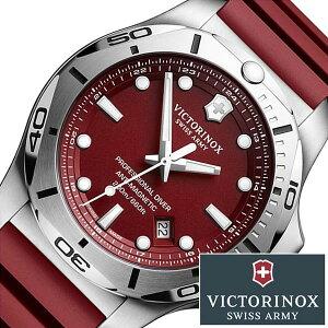ビクトリノックススイスアーミー腕時計(VICTORINOXSWISSARMY腕時計ビクトリノックススイスアーミー時計)イノックスプロフェッショナルダイバー腕時計/レッド/VIC-241736[新作/正規品/ブランド/ラバー/ミリタリー/防水/ダイビング/INOX/シルバー][送料無料]