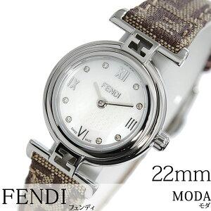 [送料無料]フェンディ腕時計[FENDI時計](FENDI腕時計フェンディ時計)モダ(Moda)レディース腕時計/ホワイト/F271242DF[革ベルト/ブラウン/シルバー/ホワイトシェル/スイス/クリスタル/ストーン/モーダ/ズッカ柄]