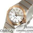 オメガ 腕時計 OMEGA 時計 オメガ腕時計 オメガ時計 コンステ ...