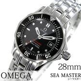 オメガ シーマスター ダイバー レディース 腕時計 [ OMEGA時計 ]( Sea Master Diver ) ブラック OM-21230286101001 [ 新品 人気 流行 ブランド 高級 防水 スイス メタル ベルト 212.30.28.61.01.001 シルバー ]
