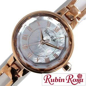 ルビンローザ腕時計[RubinRosa時計](RubinRosa腕時計ルビンローザ時計)レディース/腕時計/ホワイト/R015SOLPWH[新作/人気/流行/ブランド/防水/かわいい/メタルベルト/ソーラー/ピンクゴールド][送料無料]