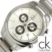 カルバンクライン 腕時計 [ Calvin Klein 時計 ] ストライヴ [ Strive ] メンズ レディース シルバー K0K28120 [ メタル ベルト クロノグラフ ck ビジネス スイス 製 ブラック ホワイト ]
