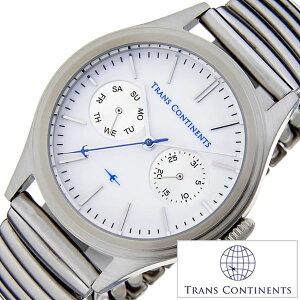 トランスコンチネンツ腕時計[TRANSCONTINENTS時計](TRANSCONTINENTS腕時計トランスコンチネンツ時計)バウンダリ(BOUNDARY)レディース/腕時計/ホワイト/TC-BO-001[メタルベルト/正規品/クオーツ/ビジネス/シルバー][送料無料]