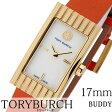 トリーバーチ 腕時計 [ TORYBURCH時計 ]( TORYBURCH 腕時計 トリーバーチ 時計 ) ( BUDDY SIGNATURE ) レディース/腕時計/ホワイト/TRB2003 [革 ベルト/クオーツ/ブラウン/ゴールド/ベージュ/ブレスレット/アクセサリー/デザイン]