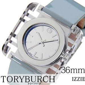トリーバーチ腕時計[TORYBURCH時計](TORYBURCH腕時計トリーバーチ時計)(IZZIE)レディース/腕時計/シルバー/TRB3004[革ベルト/クオーツ/ライトブルー/ブレスレット/クリスタル/ストーン/アクセサリー/デザイン][送料無料]