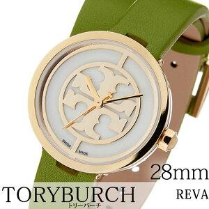 トリーバーチ腕時計[TORYBURCH時計](TORYBURCH腕時計トリーバーチ時計)(REVA)レディース/腕時計/ホワイト/TRB4022[革ベルト/二重巻/グリーン/レッド/ゴールド/ベージュ/ブレスレット/アクセサリー/デザイン][送料無料]