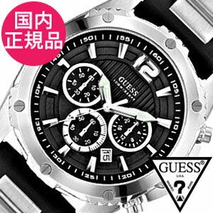 ゲス腕時計[GUESS時計](GUESS腕時計ゲス時計)イントレピット(INTREPID)メンズ/腕時計/ブラック/W0167G1[おしゃれメンズウォッチ黒クロノグラフブランドシルバーラバー][送料無料]