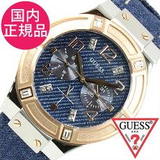�����ӻ���[GUESS����](GUESS�ӻ��ץ�������)�����åȥ��å���(JETSETTER)��ǥ�����/�ӻ���/�ͥ��ӡ�/W0289L1[������������å�����ӥ֥��ɥǥ˥�֥롼�ڥ�][����̵��]