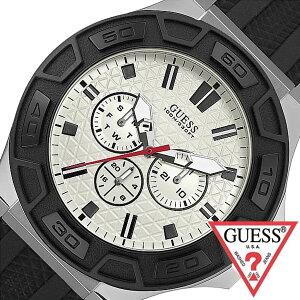 ゲス腕時計[GUESS時計](GUESS腕時計ゲス時計)フォース(FORCE)メンズ/腕時計/ホワイト/W0674G3[シリコンベルト/正規品/新品/ファッションウォッチ/カジュアル/防水/ブラック/シルバー][送料無料]