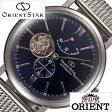 【5年延長保証】 オリエント 腕時計 ( ORIENT 腕時計 オリエント 時計 ) オリエントスター クラシック セミ スケルトン ( Orient Star Classic Semi Skeleton ) ブルー/WZ0151DK [メタル ベルト/機械式/自動巻/メカニカル/正規品/オリエント スター/シルバー]