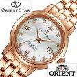 【5年延長保証】 オリエント 腕時計 [ ORIENT時計 ]( ORIENT 腕時計 オリエント 時計 ) オリエントスター スタンダード ( Orient Star Standard ) レディース/腕時計/ホワイト/WZ0451NR [メタル ベルト/機械式/自動巻/メカニカル/正規品/ピンクゴールド]