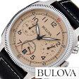 ブローバ メンズ 時計 [ BULOVA ] 腕時計 ミリタリー ( MILITARY ) アイボリー/96B231 [革 ベルト/クロノグラフ/クォーツ/アナログ/ブラック/シルバー][送料無料]