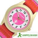 アンペルマン 腕時計 AMPELMANN 時計 レディース 女の子 キッズ 子供用 ピンク AMA-2035-22 NATO ベルト かわいい レッド ゴールド ホワイト STOP プレゼント ギフト 新生活 母の日