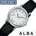 【延長保証対象】セイコー アルバ 腕時計 SEIKO ALBA 時計 ...