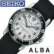 【正規品】【5年延長保証】 セイコーアルバ 腕時計 ( SEIKO ALBA 腕時計 セイコー アルバ 時計 ) メンズ レディース ユニセックス 男女兼用 腕時計 シルバー AQQS001 [ NATO ベルト アナログ スタンダード ブラック ]