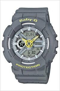 カシオ腕時計[CASIO時計](CASIO腕時計カシオ時計)ベビーGパンチングパターンシリーズ(Baby-GPunchingPattern)腕時計/グレー/BA-110PP-8AJF[アナデジ/デジタル/正規品/防水/液晶/ストップウォッチ/ベイビーG/イエロー/マルチカラー][送料無料]
