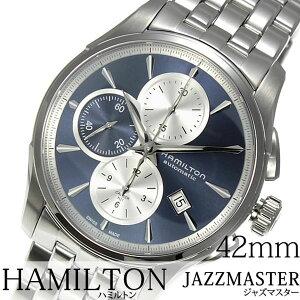 ハミルトン腕時計[HAMILTON時計](HAMILTON腕時計ハミルトン時計)ジャズマスターオートクロノ(JAZZMASTERAUTOCHRONO)腕時計/ブルー/H32596141[メタルベルト/機械式/メカニカル/自動巻/クロノグラフ/新作/防水/ブランド/シルバー/ネイビー][送料無料]