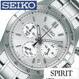 【5年延長保証】 【正規品】 セイコー スピリット 腕時計 [ SEIKO SPIRIT 時計 ] メンズ シルバー SBTR009 [ メタル ベルト クロノグラフ アナログ オールシルバー ]