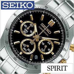 [10月21日販売開始日]セイコー腕時計[SEIKO時計](SEIKO腕時計セイコー時計)スピリット(SPIRIT)メンズ/腕時計/ブラック/SBTR015[メタルベルト/正規品/クロノグラフ/クオーツ/アナログ/シルバー/ゴールド][送料無料]