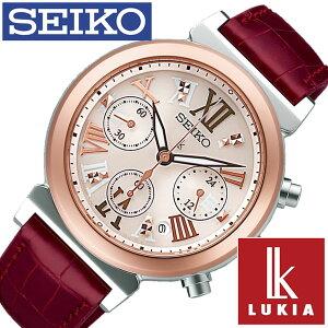 [9月9日販売開始]セイコー腕時計[SEIKO時計](SEIKO腕時計セイコー時計)ルキア(LUKIA)レディース/腕時計/ピンク/SSVS028[ワニ革ベルト/正規品/防水/クロノグラフ/ソーラー/レッド/ローズゴールド/ピンクゴールド][送料無料]