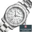 【5年延長保証】 ビクトリノックス 腕時計 [ VICTORINOX時計 ]( VICTORINOX SWISSARMY 腕時計 ビクトリノックス スイスアーミー 時計 ) マーベリック スモール 腕時計 ホワイト VIC-241699 [ 正規品 ブランド メタル ベルト 防水 ミリタリー シルバー ]