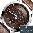 ビクトリノックス 腕時計 [ VICTORINOX 時計 ]( VICTORINOX SWISSARMY 腕時計 ビクトリノックス スイスアーミー 時計 ) アライアンス クロノグラフ 腕時計/ブラウン/VIC-241749 [新作/正規品/ブランド/革 ベルト/防水/ミリタリー ウォッチ/シルバー][送料無料]
